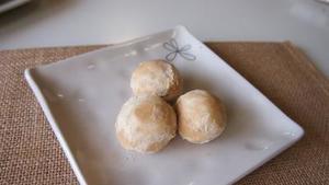【卵・乳製品不使用】きなこボール(3個入り)